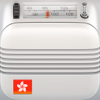 HK Radio ◎