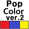 Pop6Colors2 Wiki