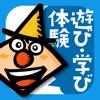 KOO-KI - Mr.shapeのタッチカード アートワーク