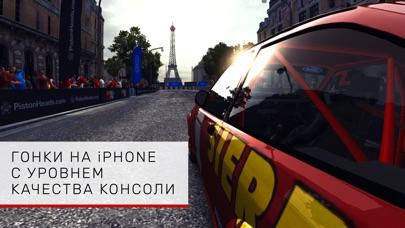 Скриншот GRID™ Autosport
