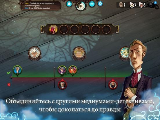 Игра Mysterium: A Psychic Clue Game