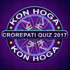 KBC Crorepati Quiz Hindi & English 2017
