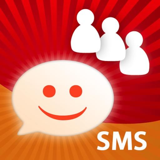 短信群发后可收到短信送达确认信息。