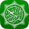 Quran Kareem: Translation, Recitation, Tafseer
