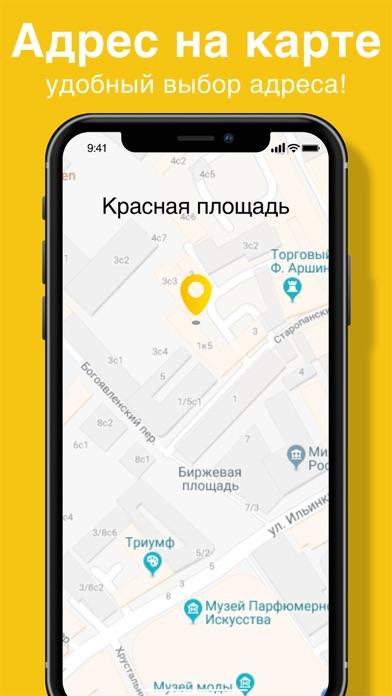 Все Такси: сравни цены screenshot 4