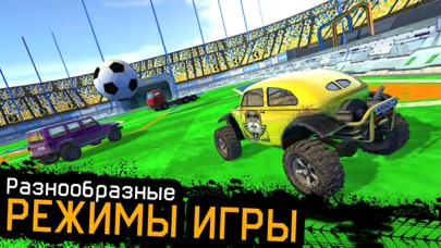 World of SUVs: Online Скриншоты5