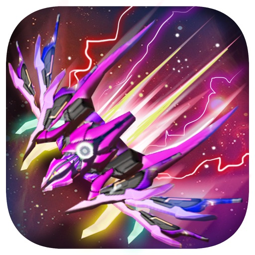 Galaxy Airplane Shooting Game