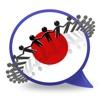 Lerne Japanisch : Anfänger
