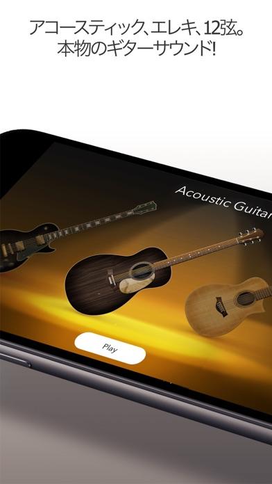 リアル ギター: コード 楽器, 音ゲー, 暇つぶし ゲームスクリーンショット