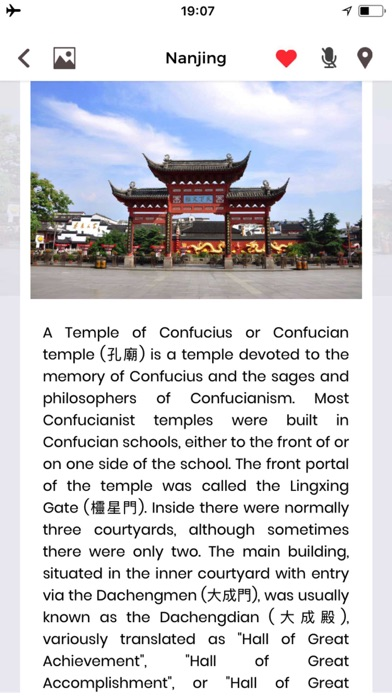 Nankin Guide de VoyageCapture d'écran de 4