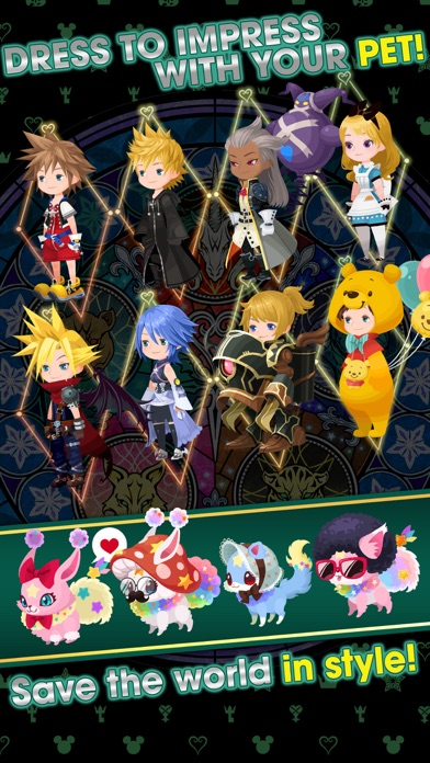 KINGDOM HEARTS Union χ[Cross] Screenshot