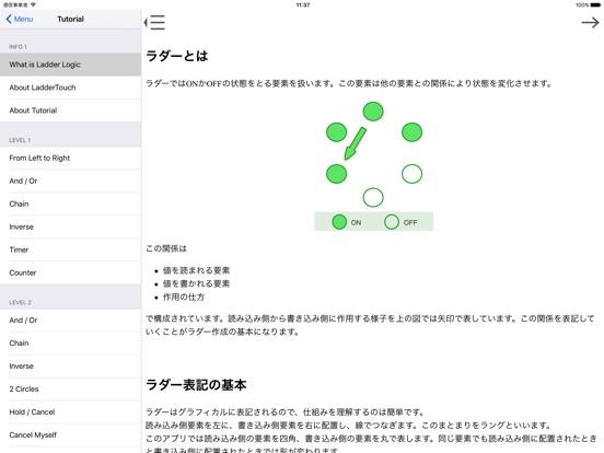 http://is3.mzstatic.com/image/thumb/Purple118/v4/41/09/8d/41098de9-f7b7-3b4a-ae1e-2a4c9adf4d04/source/552x414bb.jpg