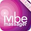 IVibe振動マッサージャー:マッサージ、振動、リラックス