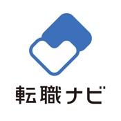 転職ナビ-正社員の仕事がみつかる求人検索アプリ