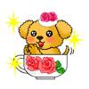 Quang Tran Vinh - Adorable Dog In Teacup Sticker  artwork