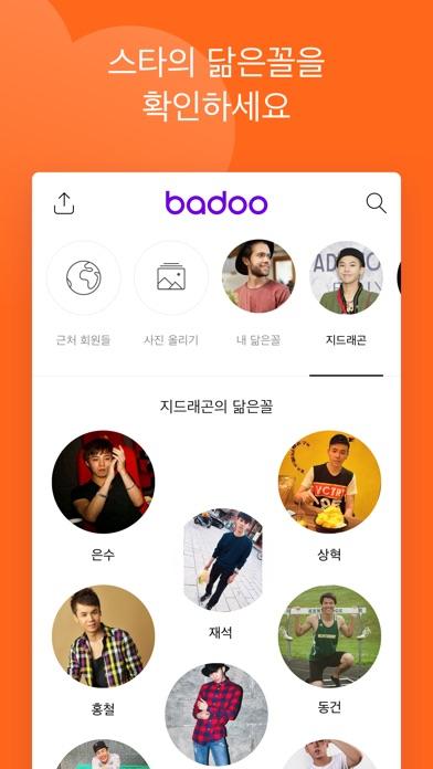 Badoo 49