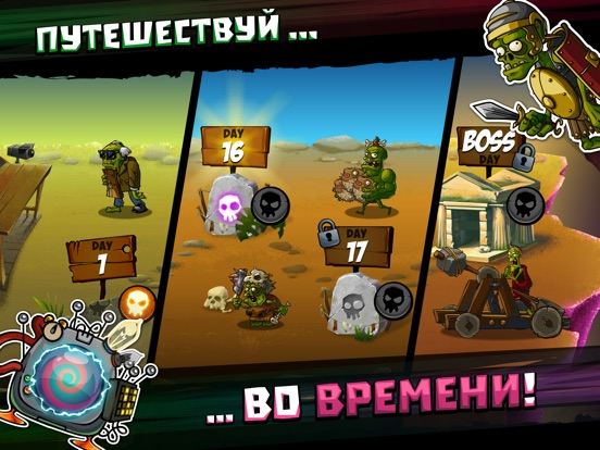 Zombie Smash! Time Travel Скриншоты10