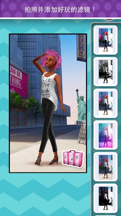 芭比时尚衣橱