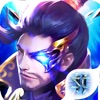 魔幻奇迹 - 永恒神魔游戏 game free for iPhone/iPad