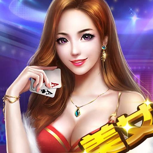 欢乐棋牌-欢乐扑克手机棋牌合集