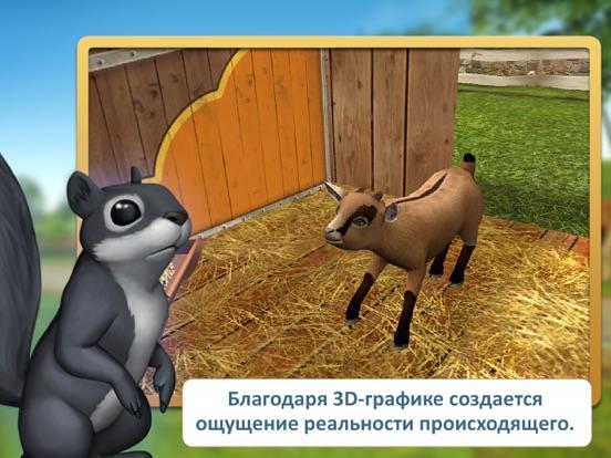 PetWorld 3D: Premium