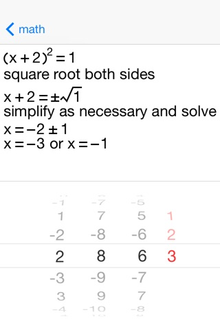 Quadratic Equations screenshot 3