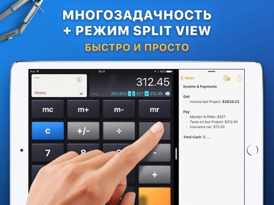 Калькулятор HD Pro Скриншоты9