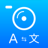 Camera Translator: Photo Scan