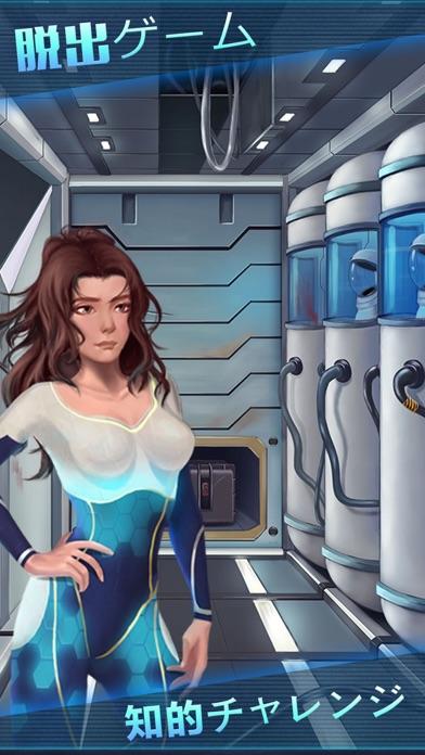 脱出ゲーム 推理謎解きホラー宇宙船のスクリーンショット2