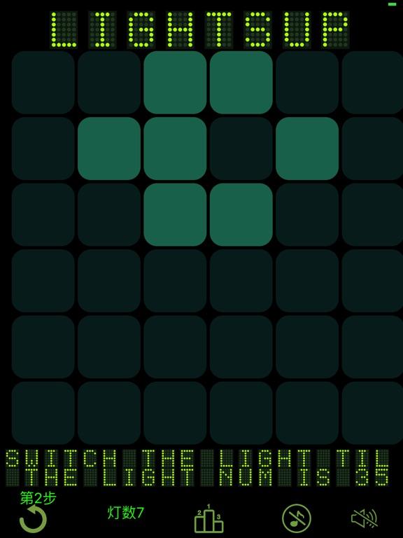 Игра LIghts Off  - 开关灯经典益智解谜2