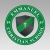 Emmanuel Christian School, OH