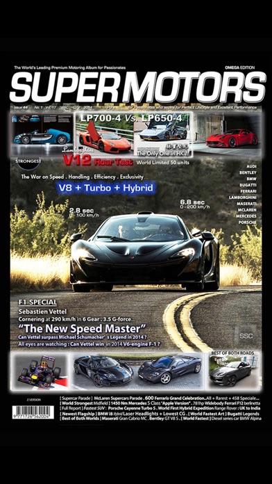 download SUPER MOTORS apps 1