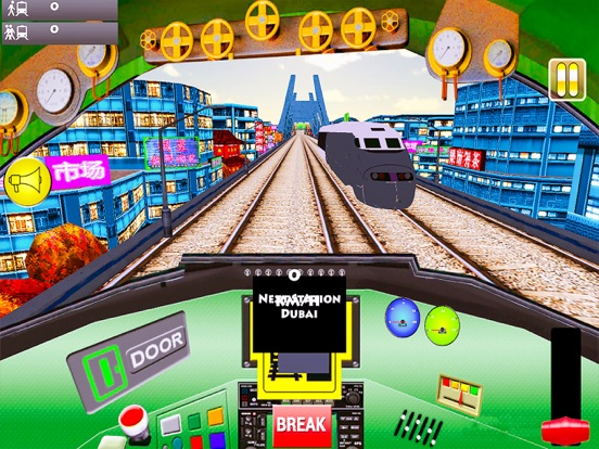 Amazing Train Sim 2017 screenshot 9