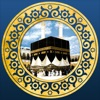 Find Qibla (iPhone)