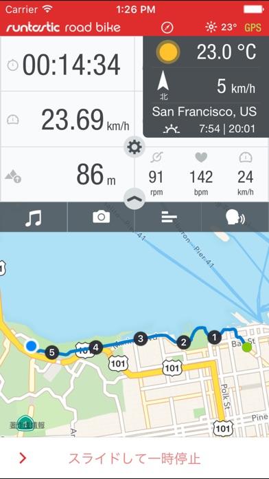 Runtastic ロードバイク記録サイコンアプリPROのスクリーンショット1