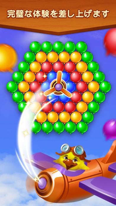 http://is3.mzstatic.com/image/thumb/Purple118/v4/60/32/08/60320804-4880-2d4f-793f-5981d6385daa/source/392x696bb.jpg