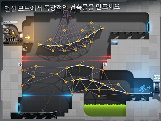Bridge Constructor Portal 앱스토어 스크린샷