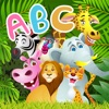 My New Alphabet Animals Zoo