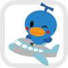 国内航空券リアルタイム検索 トラベルjp