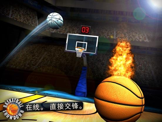Basketball Showdown截图1