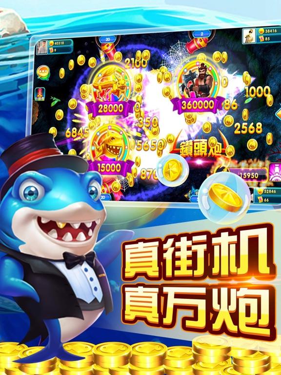 捕鱼游戏厅-捕鱼电玩城推荐的捕鱼游戏