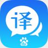 百度翻译-具备专业词典的英语学习翻译软件