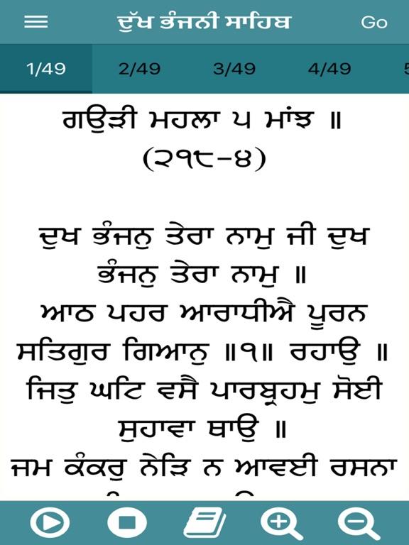 japji sahib paath in hindi pdf