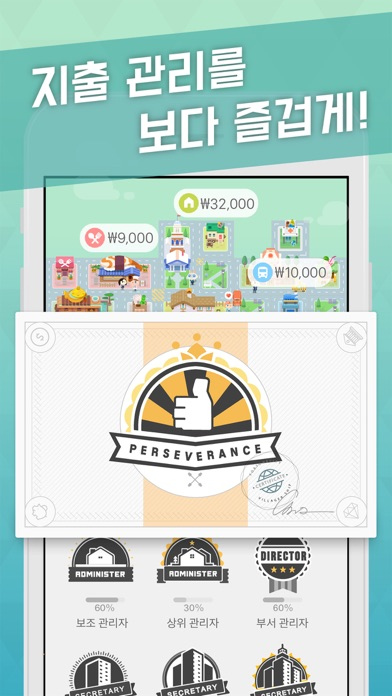 Fortune City - A Finance App 앱스토어 스크린샷