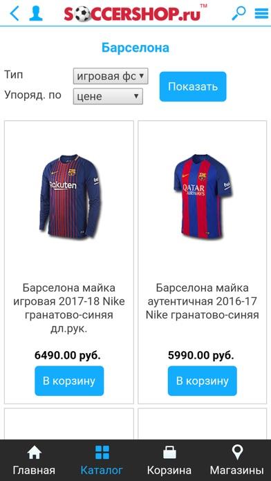 Футбольный магазин SOCCERSHOPСкриншоты 2