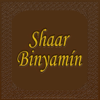Shaar Binyamín