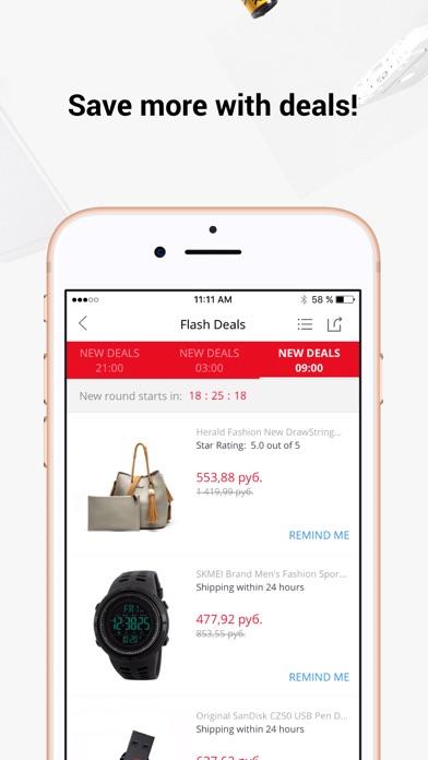 Screenshot of AliExpress Shopping App App