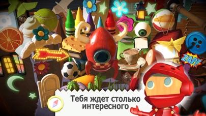 WonderWorlds Скриншоты5