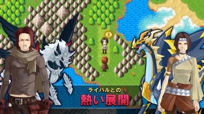 ネオモンスターズ screenshot1
