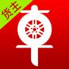 大宏车货主版 Wiki